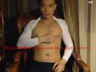 Chinese Straight Hunk Guy Jerking On The Chair
